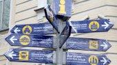 В Киеве появились первые туристические указатели к Евро-2012