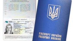 С 1 января загранпаспорт можно получать с 16 лет | Общество | Дело