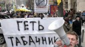 Митингующие студенты прорвались в Верховную Раду