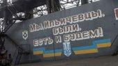 """На предприятии """"Метинвеста"""" погибли три работника"""