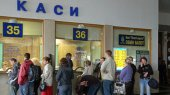 Железнодорожные билеты, купленные через интернет, можно будет распечатать в терминалах