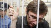 Сегодня объявят приговор Луценко