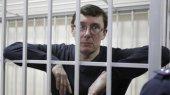 В какой тюрьме будет сидеть Луценко