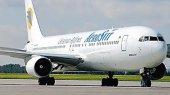 """""""АэроСвит"""" оптимизировала расходы за счет сокращения количества рейсов"""