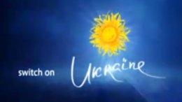На рекламу Украины во время подготовки к Евро-2012 было потрачено 178 млн. грн.   ЕВРО-2012   Дело