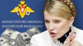 СБУ готово доказать вину Тимошенко в деле ЕЭСУ