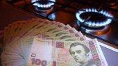 Азаров не хочет пугать избирателей повышением тарифов ЖКХ