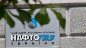 """Рада разрешила реорганизовать """"Нафтогаз"""" без приватизации"""