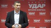 Кличко: УДАР окончательно решил не идти на выборы с БЮТ и Яценюком