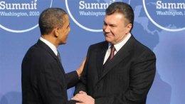 США собираются отозвать посла из Украины и лишить Януковича визы из-за Тимошенко | Политика | Дело