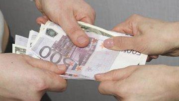 Инвестфонды теряют клиентов | Фондовый рынок | Дело