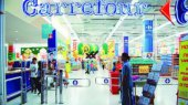 Сеть Carrefour уходит с рынка Греции из-за кризиса
