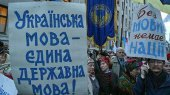 Как будет продолжаться борьба за язык в Украине