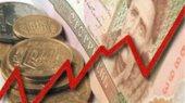 Средний уровень потребительских цен снизился впервые за 10 лет — НБУ