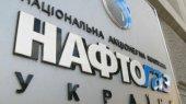 """""""Нафтогаз"""" и Rompetrol задумались о создании совместной сети АЗС"""