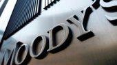 Moody's изменили прогноз по странам Еврозоны