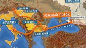 Путин намерен начать строительство газопровода в обход Украины до конца года