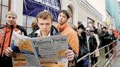 Закон о занятости населения — ужесточение контроля над рекрутинговыми компаниями
