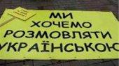 В Харькове запретили поддерживать государственный язык возле памятника Шевченко