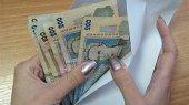 Средняя зарплата в регионах в июле выросла