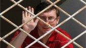 Адвокаты Луценко подали апелляцию на второй приговор экс-министра