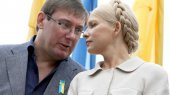 Суд в очередной раз отказал оппозиции включать в списки Тимошенко и Луценко