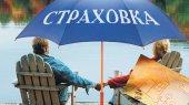 Украинские страховщики увеличили сбор премий на 3,4%