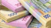 Финансовые итоги дня: Депозиты растут в объемах, кредиты — в стоимости