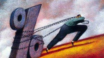 Банкам откроют информацию о заемщиках из госсреестров | Банки | Дело