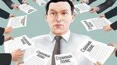 71% обращений в Нацкомфинуслуг — жалобы на страховые компании, 20% — на кредитные союзы