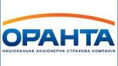 """Оранта"" подает в суд на руководителей Нацкомфинуслуг"