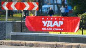 """""""Удар"""" заявляет о жесткой конкуренции внутри оппозиции"""