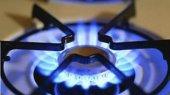 Эксперты МВФ: Негативный эффект от повышения цен на газ в Украине можно минимизировать адресной соцпомощью