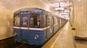 Сегодня киевский метрополитен будет работать на полчаса дольше