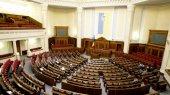Новая Рада начнет заседать только с середины декабря