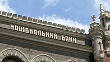 НБУ планирует создать Расчетный центр на базе депозитария ВДЦБ | Фондовый рынок | Дело