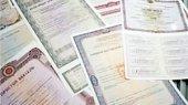 Закон об акцизе на операции с ценными бумагами могут принять уже в ноябре