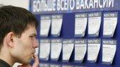 В каких секторах экономики хотели бы работать украинцы — исследование