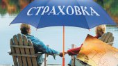 Страховые компании собрали 15,5 млрд. грн за девять месяцев