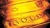 Курс золота повысился на 0,2%