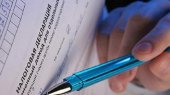 """Собственников банков проверят на """"чистоту"""" всех налоговых деклараций"""