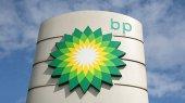 BP запретили контракты с правительством США