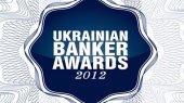 ТОП-20 лучших банков Украины