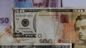 Гривна на межбанке закрепилась на уровне 8,10 UAH/USD
