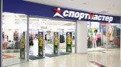 """""""Спортмастер"""" откроет магазины в Китае"""