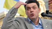 Тягнибок: Кризис в Украине из-за того, что безбожно воруют