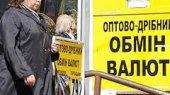 В январе украинцы скупили в обменниках 200 млн. долларов
