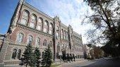 Украинские банки заработали в 2012 году 5 млрд грн