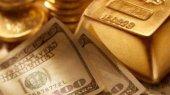 Право НБУ на расходование золотовалютных резервов предложили урезать