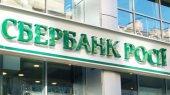 """Сбербанк получил зарплатный проект """"Укртелекома"""""""